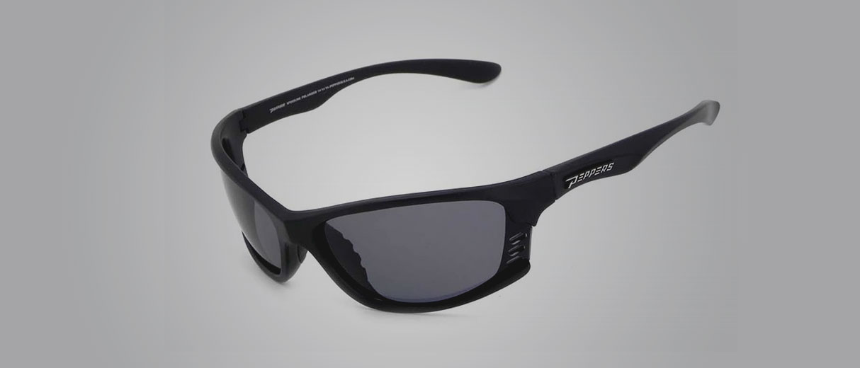 Peppers Sunglasses: Ridgeback