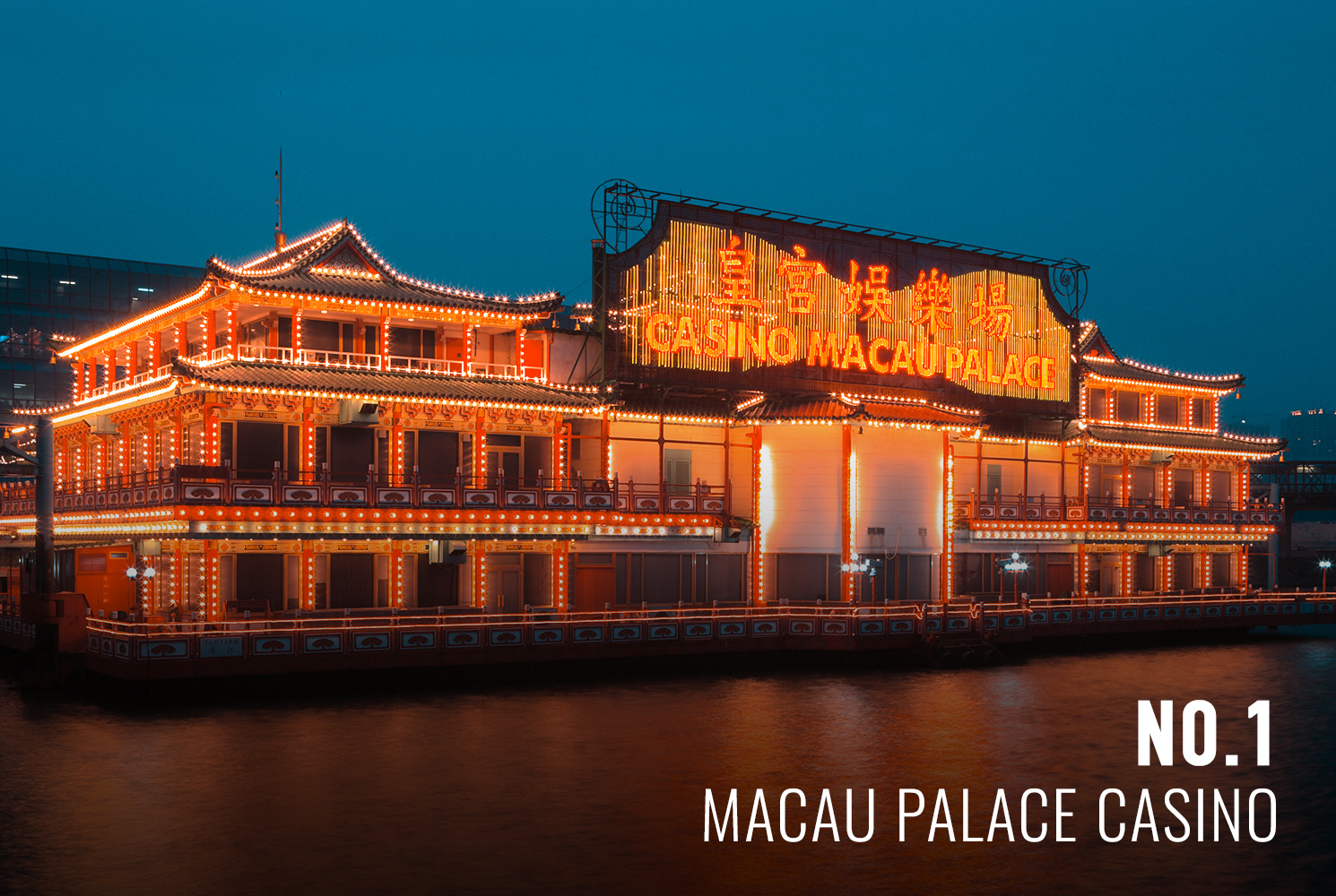Macau Palace